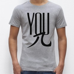 "T-shirt original homme ""YOU PI"""