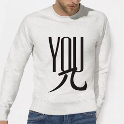 SWEAT homme original - YOU PI