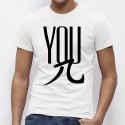 "T-shirt homme ""YOU PI"""